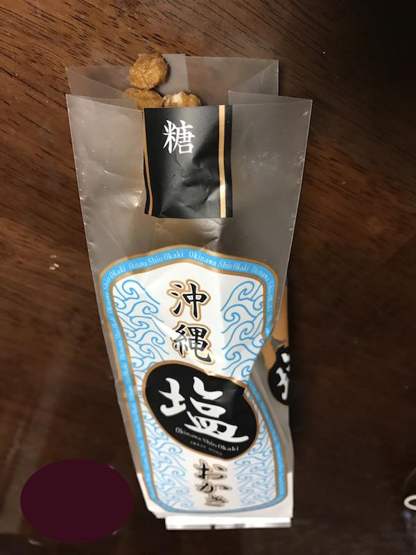 沖縄塩おかき