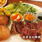 コラボキッチン:牛カツ