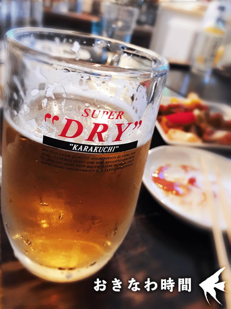 クリームソーダ:おビール